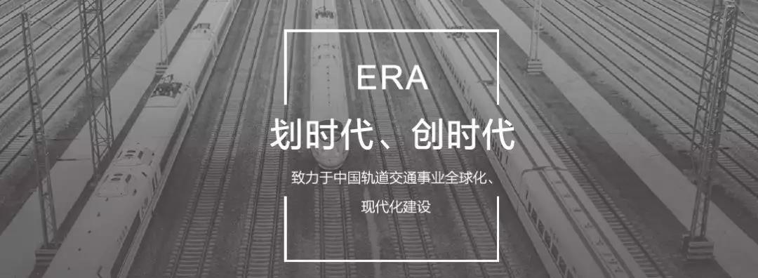 雷士方案 | 行业权威,轨道交通照明专业解决方案