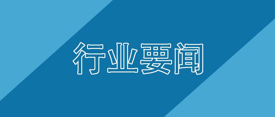 中国品牌500强,家居家装行业红星第二,第一竟然是它
